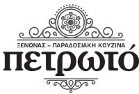 ΞΕΝΩΝΑΣ ΖΑΓΟΡΙ ΔΙΑΜΟΝΗ